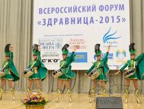 Ансамбль барабанщиц Москва Всероссийский форум Здравница-2015