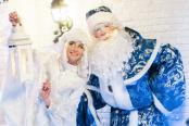 Дед Мороз и Снегурочка заказать на Новый год в Москве