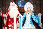 Дед Мороз и Снегурочка на Новый год в Москве