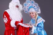 Дед Мороз и Снегурочка в Москве
