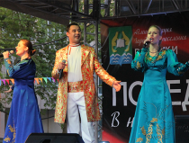 Русский ансамбль на юбилей и свадьбу в Москве