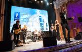 Кавер группа на свадьбу, корпоратив,День рождения в Москве - МС
