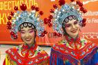 Представление в Китайском стиле на открытии VI международного культурного фестиваля Кунг-Фу Москва!