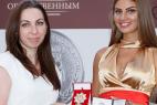 Международный Евразийский форум в Москве 26 июня 2016 в Москве.