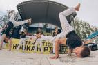 Международное мероприятие «International Hookah Picnic» Москва 2016 год.