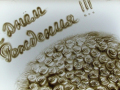 Песочное шоу на день рождения недорого в Москве