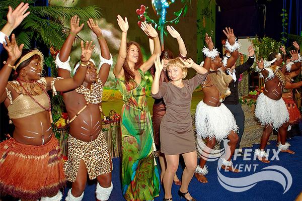 Заказать африканское шоу в Москве