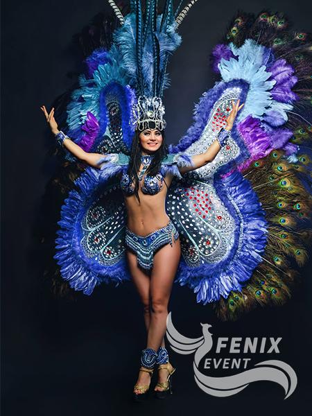 Бразильские танцы Москва