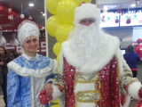 Дед Мороз Андрей и Снегурочка Екатерина