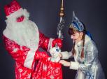 Дед Мороз Айдар и Снегурочка Виктория