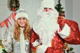 Дед Мороз Игорь и Снегурочка Анастасия
