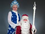 Дед Мороз и Снегурочка Светлана