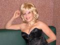 Двойник Ирины Аллегровой на день рождения и юбилей в Москве
