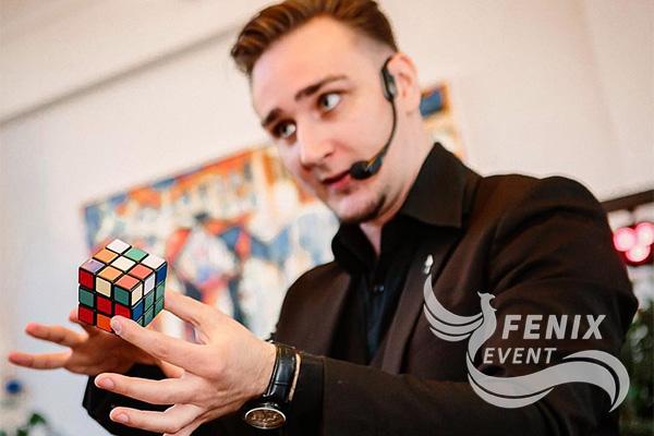 Заказать иллюзиониста на праздник Москва