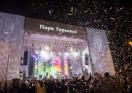 Выпускной 2015 в парке Горького