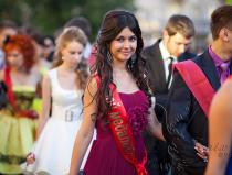 Фотограф на выпускной недорого в Москве.