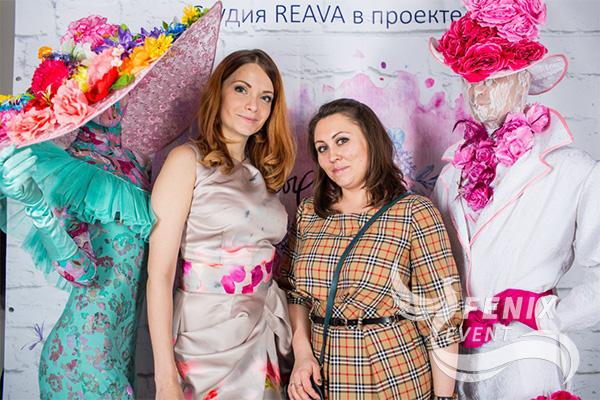 Фрики на встречу гостей Москва