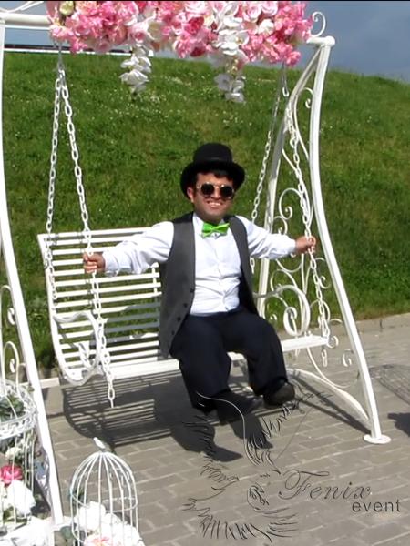 Карлик на свадьбу Москва