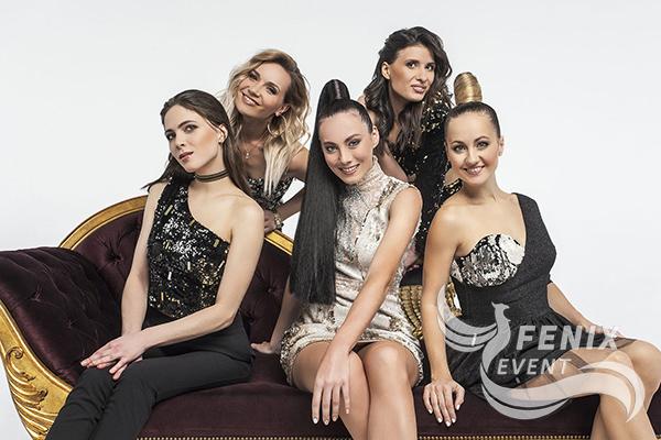 Кавер группа на праздник, свадьбу, корпоратив, новый год в Москве.