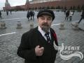 Двойник Ленина заказать Москва