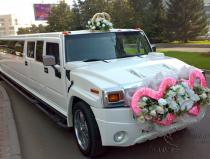Лимузин на свадьбу Москва