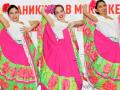 Мероприятие в мексиканском стиле Москва
