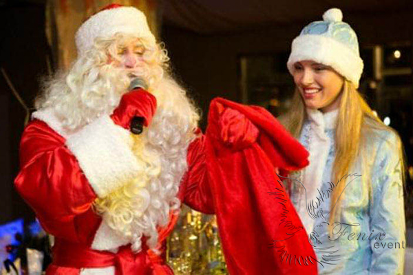 Дед Мороз и Снегурочка на корпоратив
