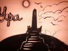 Песочная анимация на корпоратив в Москве