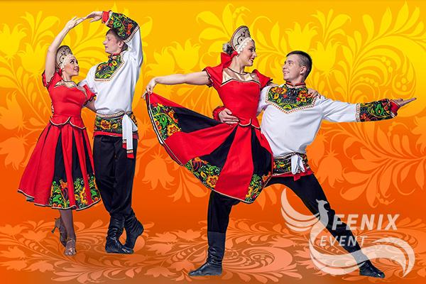 Ансамбль русского народного танца на праздник, свадьбу и корпоратив Москва
