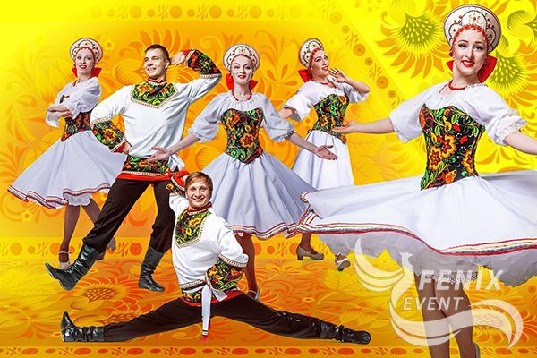 Русский танцевальный коллектив на свадьбу, праздник и корпоратив Москва