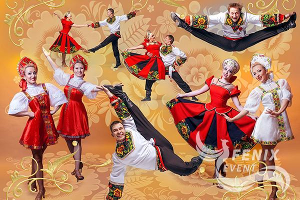 Заказать русский танцевальный ансамбль на праздник Москва