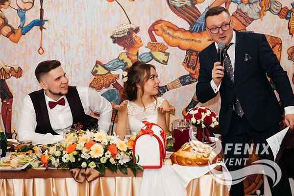 Ведущий на праздник, свадьбу Москва