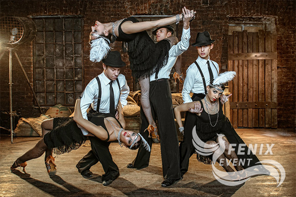 Танцевальный коллектив с номером в стиле Чикаго заказать Москва