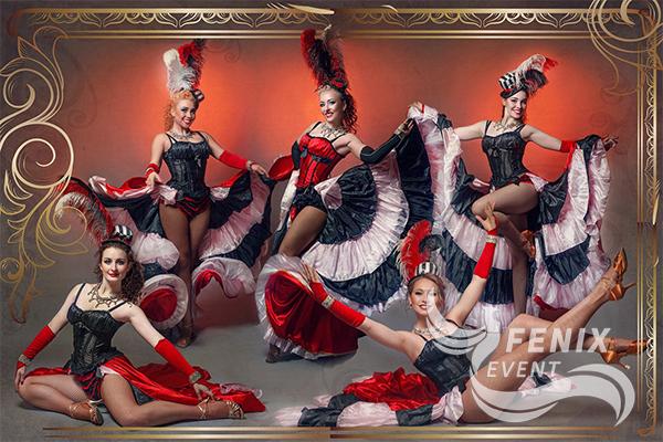 Лучшее танцевальное шоу на праздник Москва