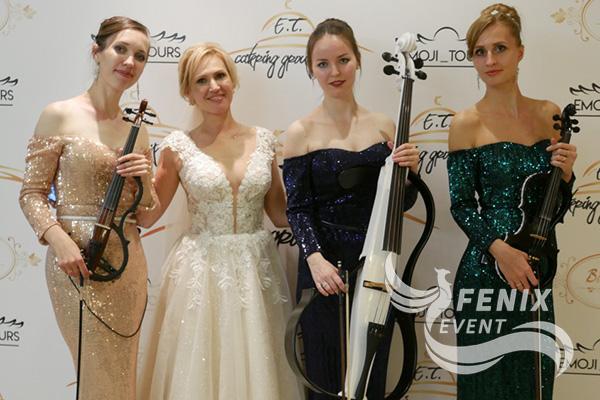 Заказать струнный коллектив на свадьбу Москва