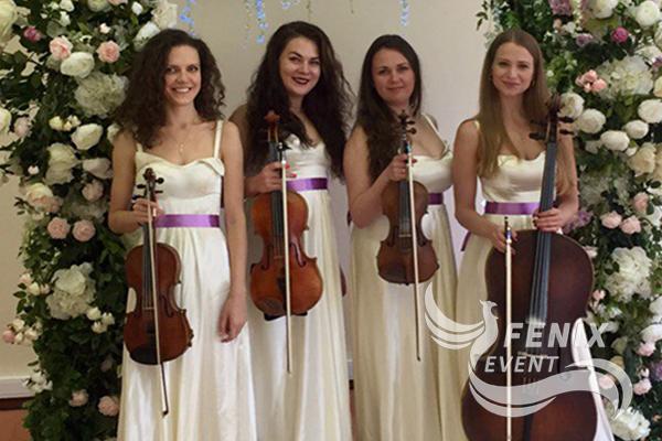 Заказать струнный коллектив на свадьбу, юбилей, праздник Москва