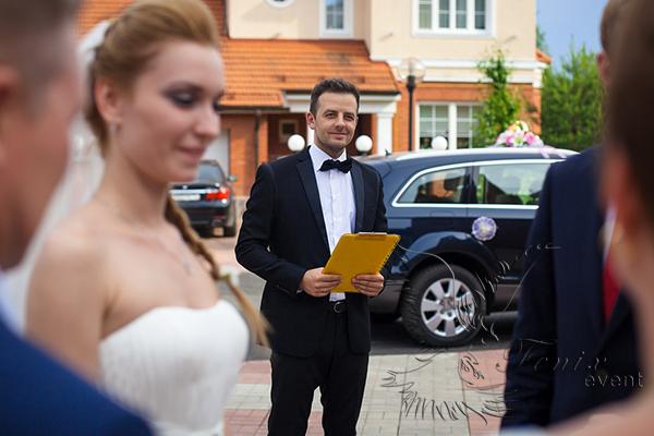 Ведущий на свадьбу Дмитрий Кузнецов В Москве и по всему Миру