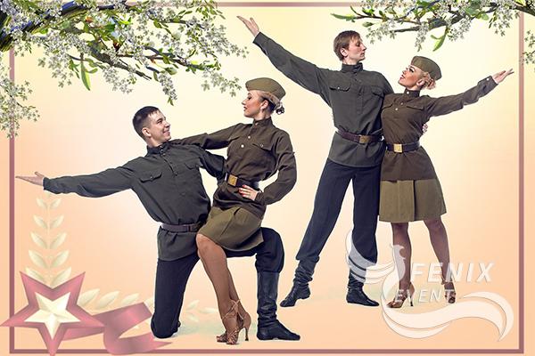 Танцевальный коллектив с военной программой
