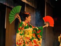 Заказать недорого японский танец осенний листопад в Москве