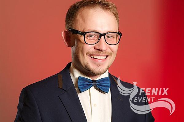 Харизматичный ведущий на праздник Москва недорого