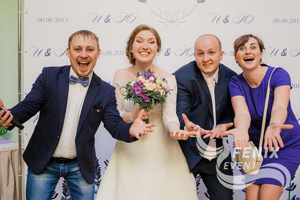 Профессиональный ведущий на свадьбу, праздник Москва