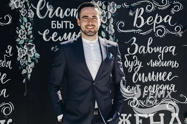 Лучший ведущий Москва