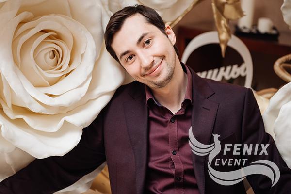 Лучший ведущий на праздник, свадьбу, юбилей Москва