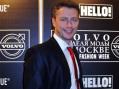 Профессиональный ведущий на праздник, корпоратив Москва