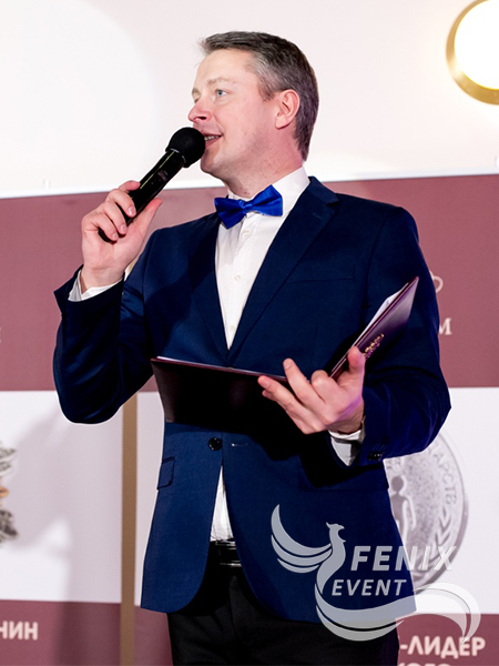 Ведущий на мероприятие Москва недорого