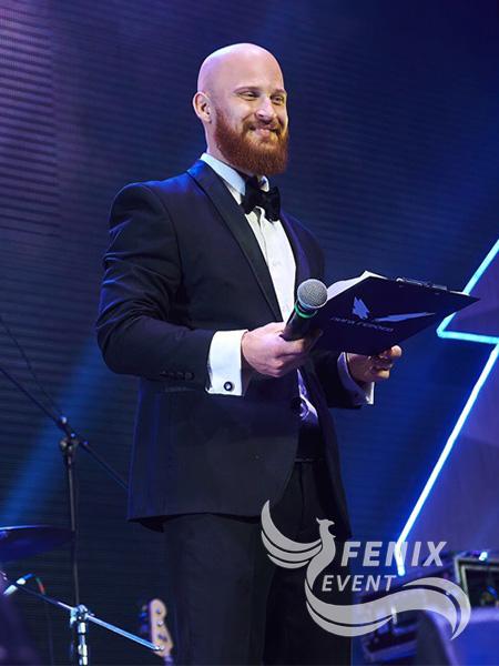 Лучший ведущий на мероприятие Москва