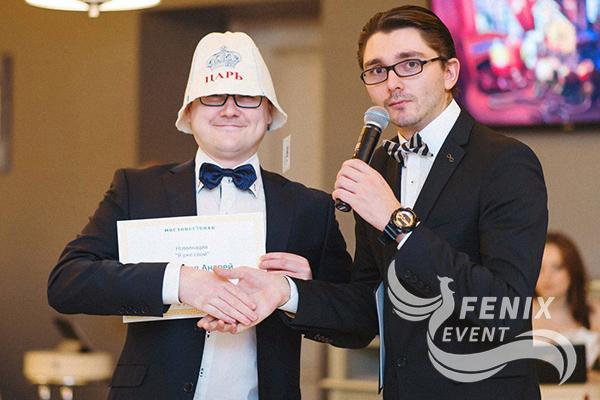Ведущий на корпоратив Москва