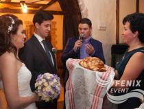 Ведущий на свадьбу Москва