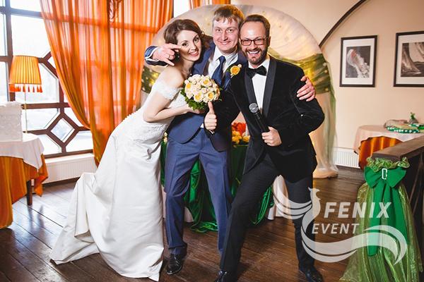 Харизматичный ведущий на свадьбу Москва