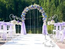 Выездная регистрация брака Подмосковье